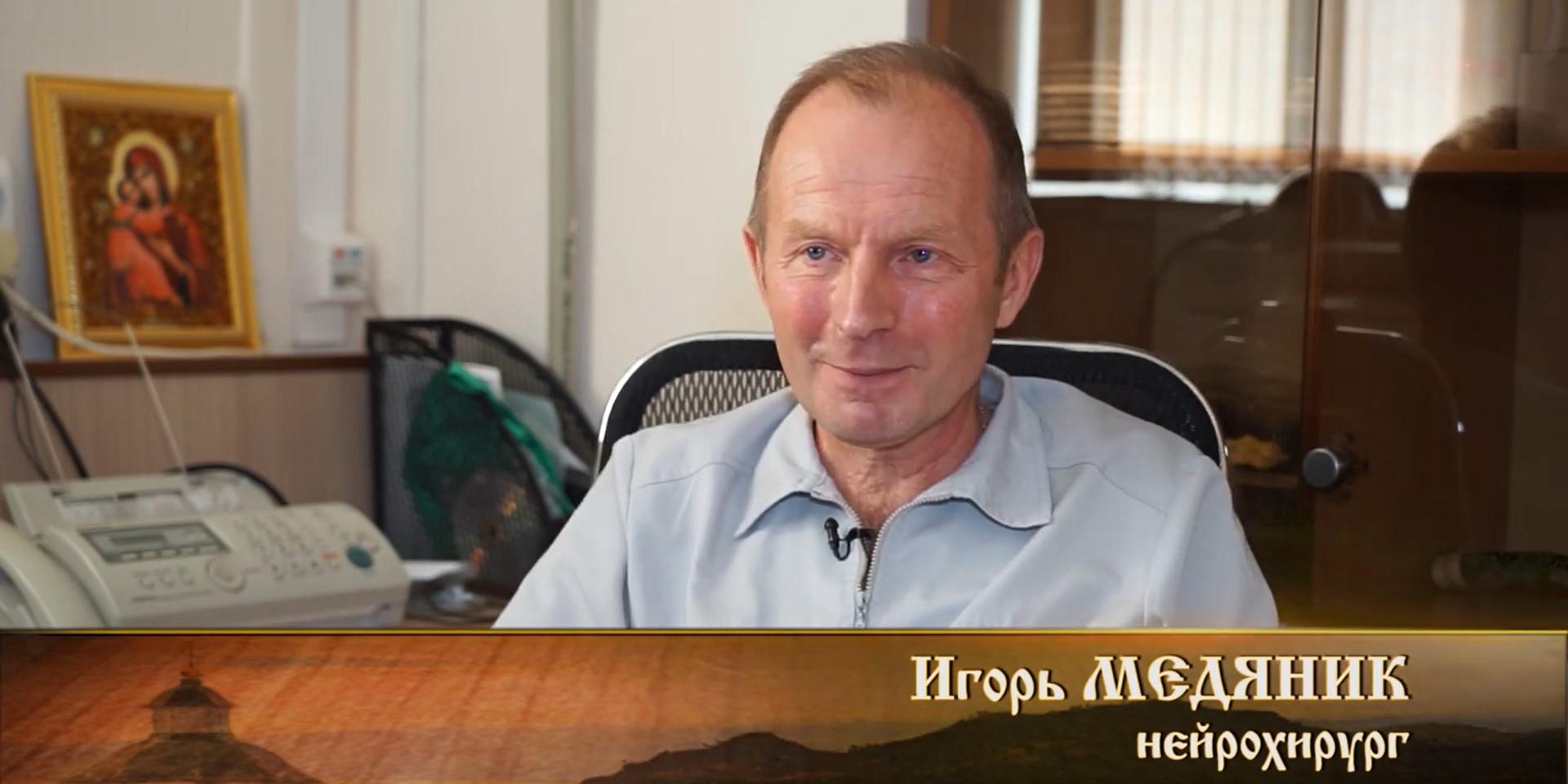Победитель конкурса «Серафимовский врач – 2020» – Игорь Медяник