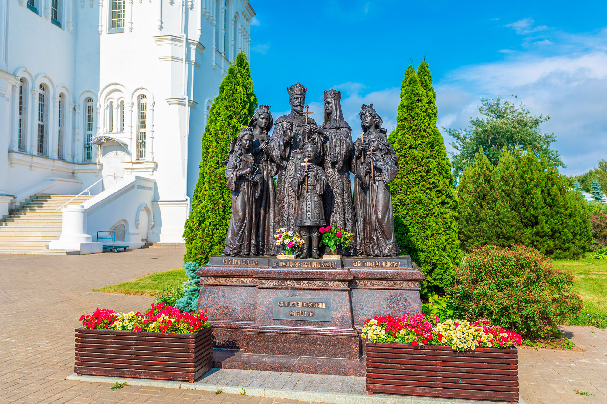 Заказать требы ко дню памяти Святых Царственных Страстотерпцев можно дистанционно 15 июля
