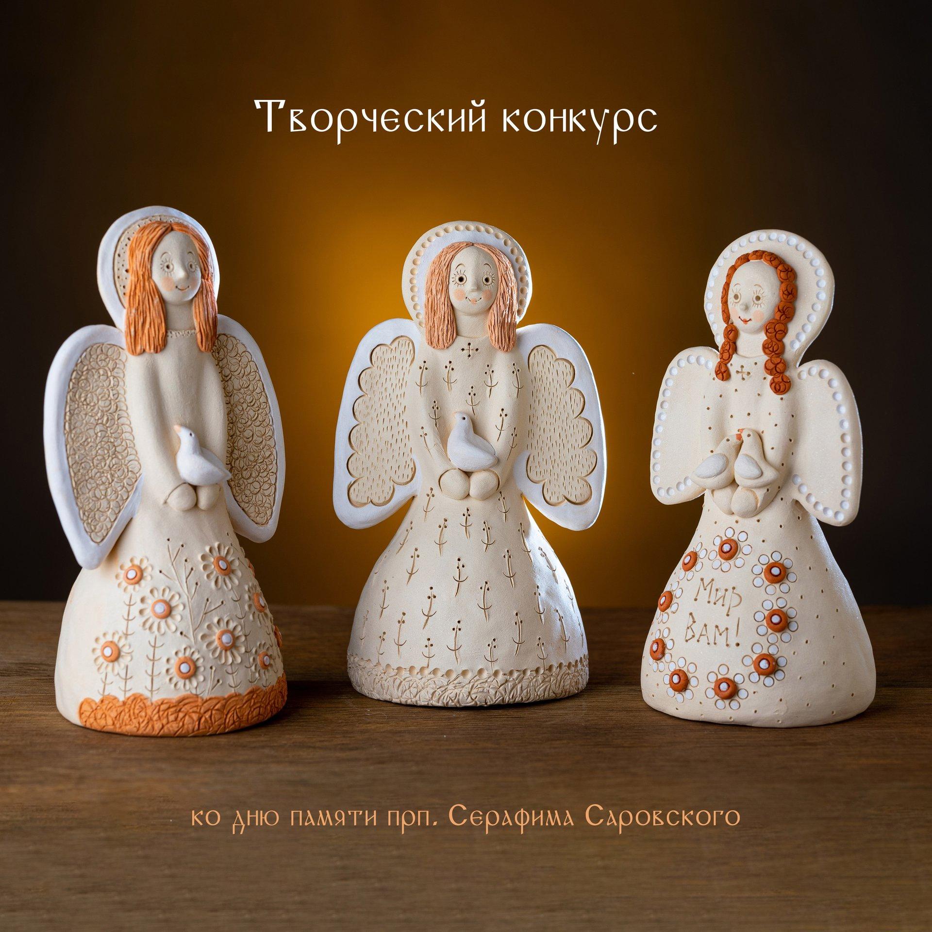 Творческий конкурс, приуроченный ко дню памяти преподобного Серафима Саровского, стартовал в социальных сетях