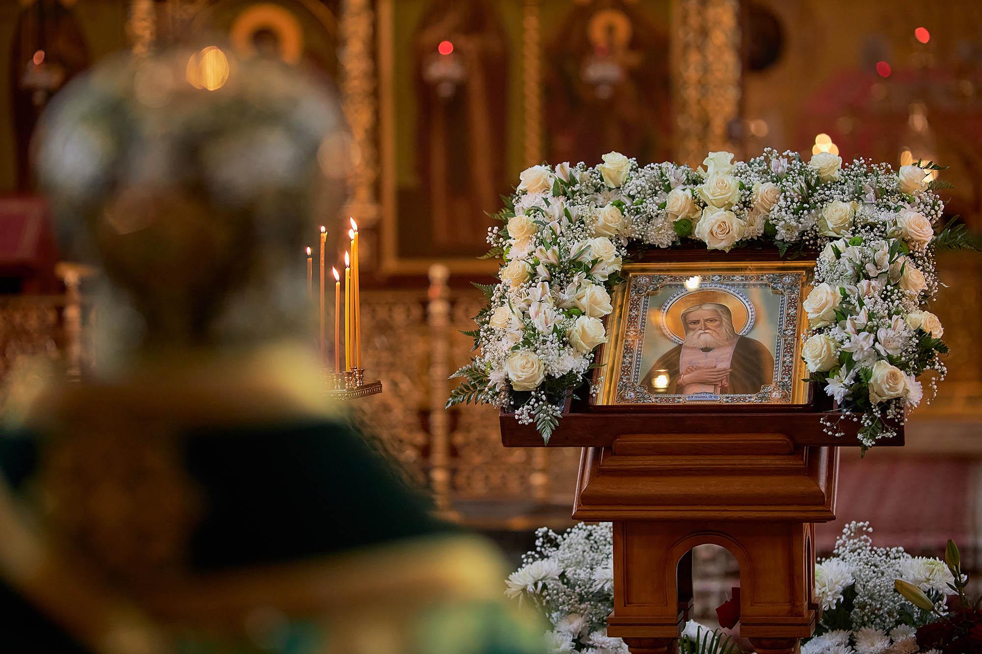 Требы ко дню памяти преподобного Серафима Саровского можно оформить онлайн 30 июля