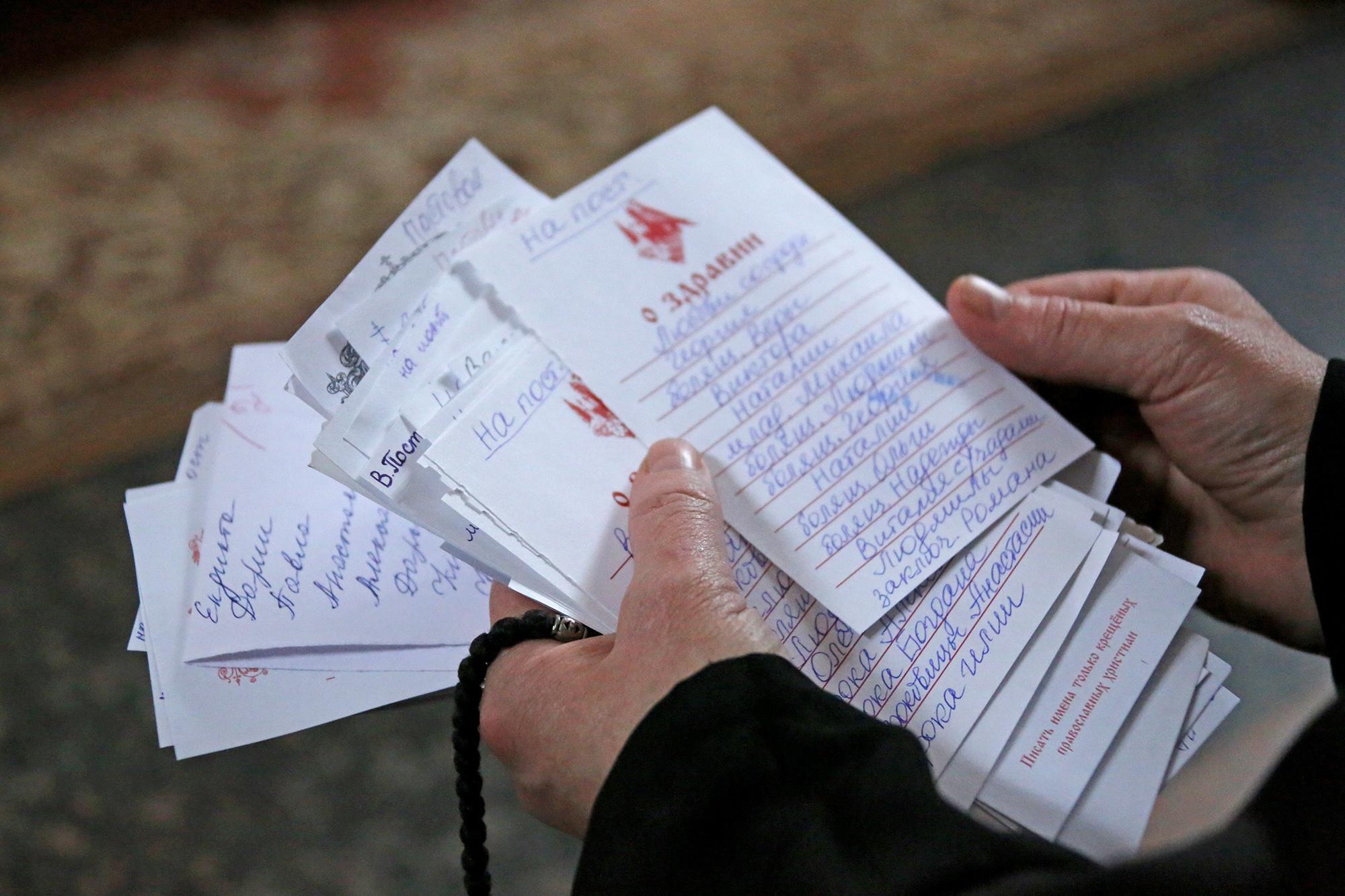 Оформить требы на начало Успенского поста можно в течение 12 августа