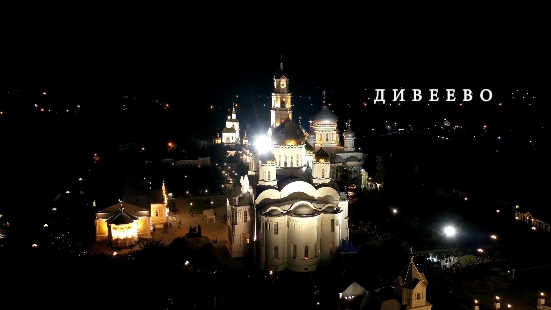 Видеоролики о Дивееве и Арзамасе прошли в окружной финал конкурса «Диво России»