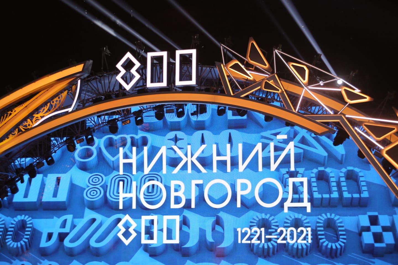 В Нижнем Новгороде состоялось гала-шоу «Начало нового»