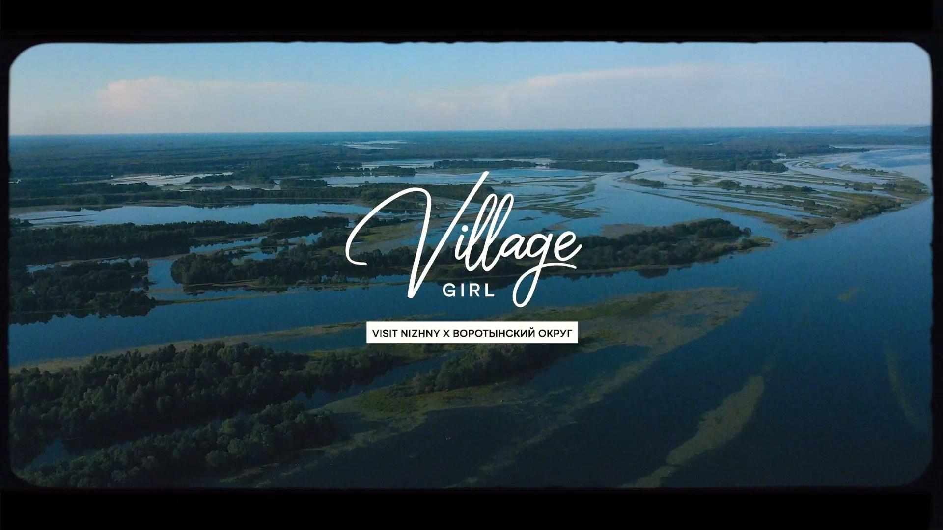 Воротынский район Нижегородской области можно посетить в онлайн-формате