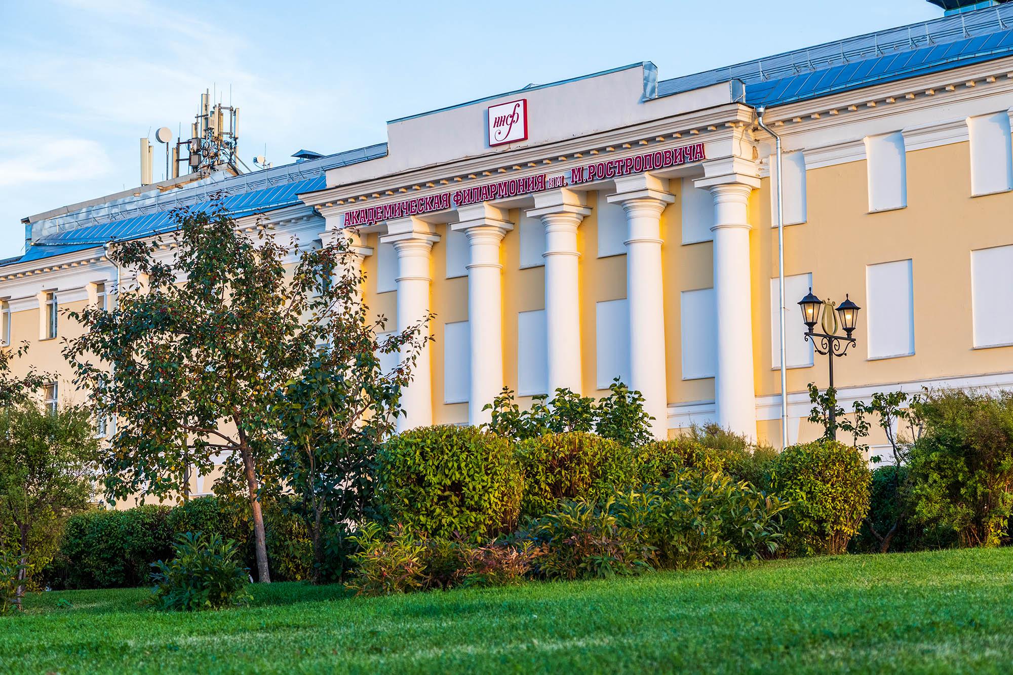 Нижегородская филармония открывает сезон благотворительных концертов