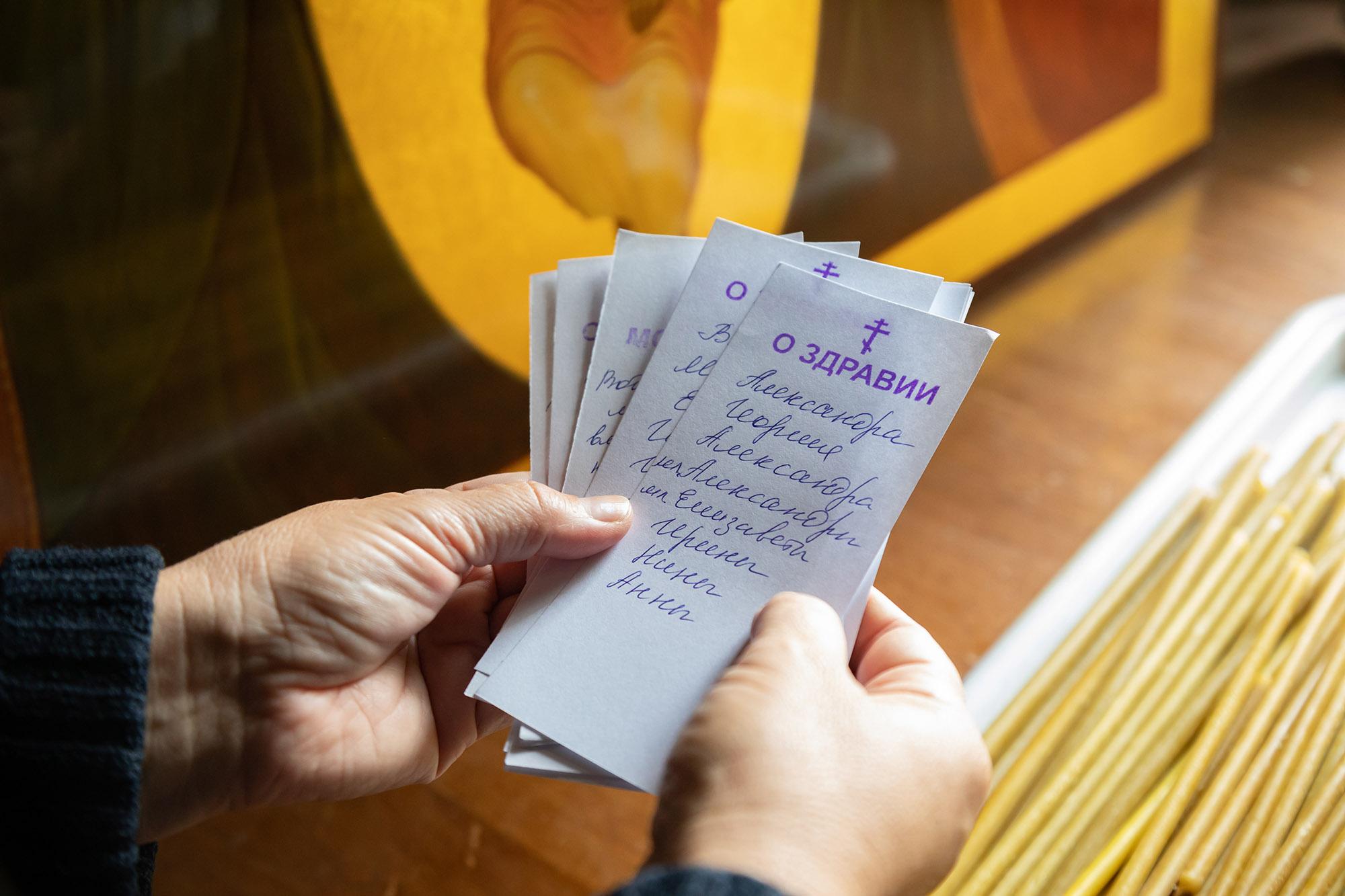 Оформить требы на день память святого Александра Невского можно в течение 10 сентября