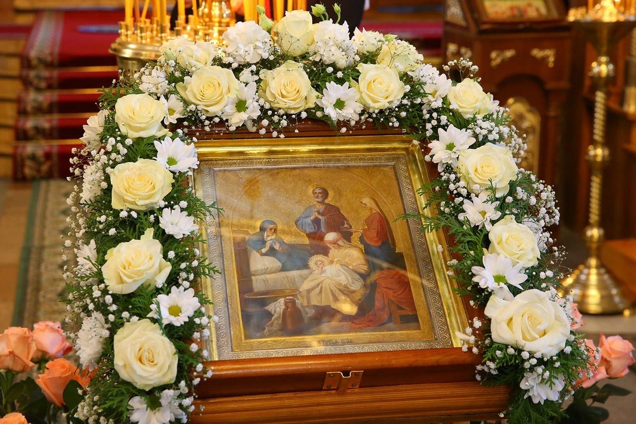 Заказать требы на Рождество Пресвятой Богородицы можно дистанционно 19 сентября