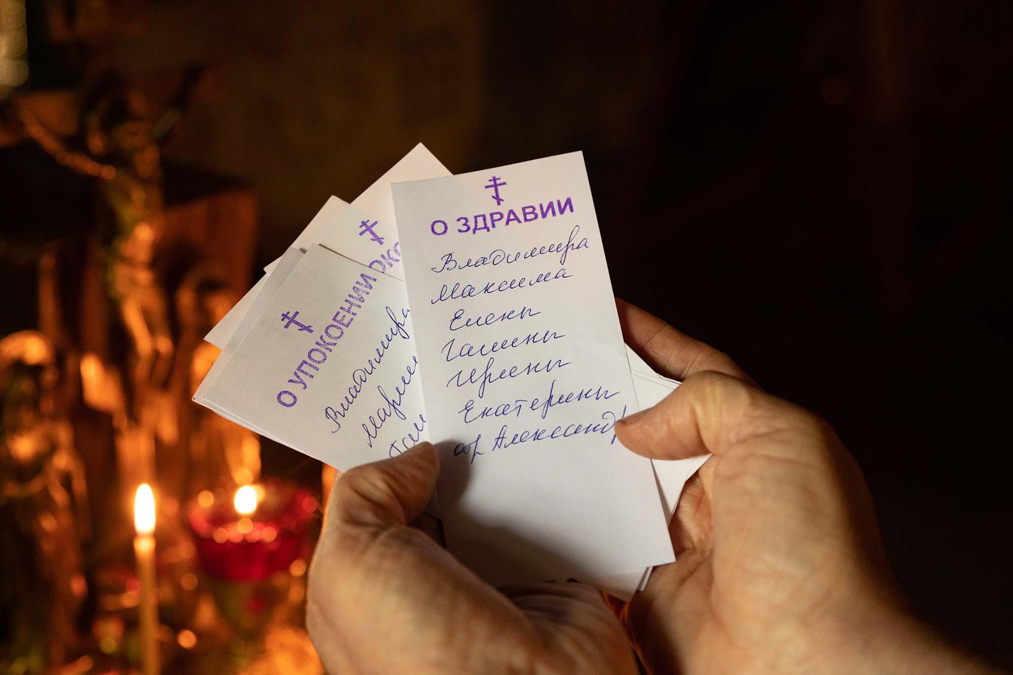 Требы на Воздвижение Креста Господня можно заказать дистанционно 25 сентября