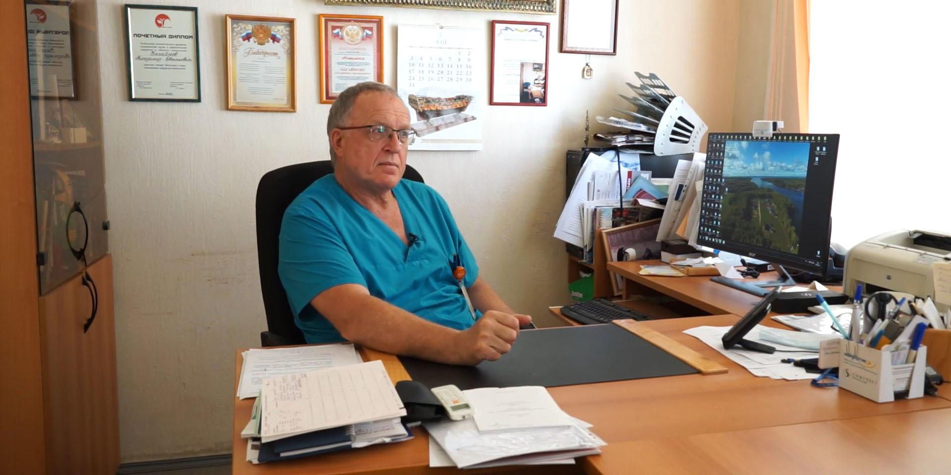 Победитель конкурса «Серафимовский врач – 2020» – Владимир Загайнов