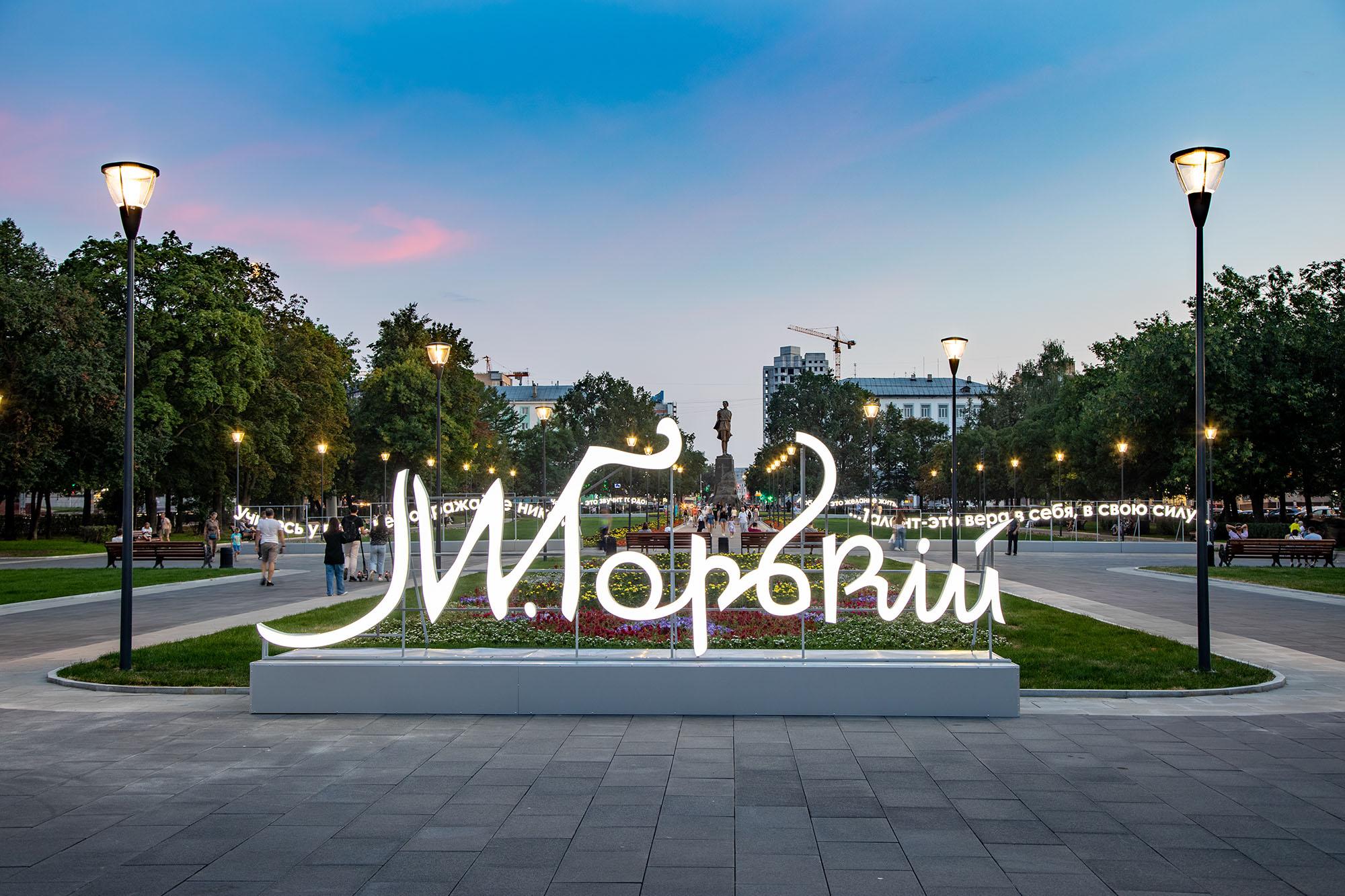 Нижегородцев приглашают принять участие в бесплатных экскурсиях «Горький в новом свете»