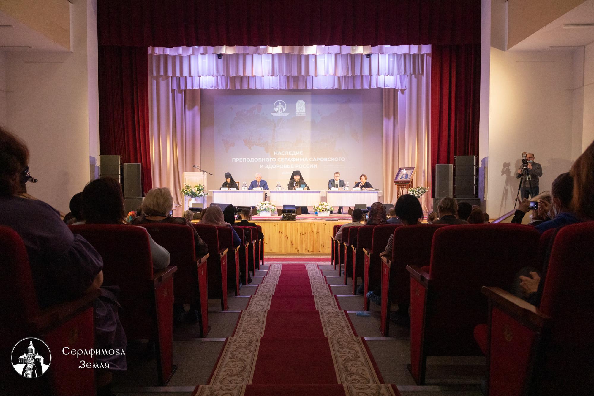 В Дивееве состоялось награждение победителей конкурса «Серафимовский врач – 2020»