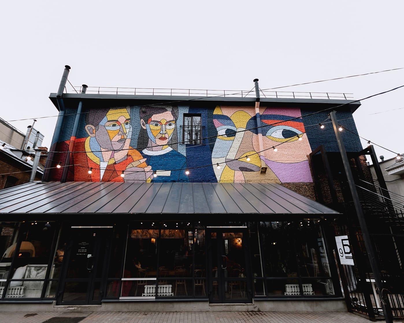 Выставка «Картины, нарисованные в Нижнем Новгороде» откроется в столице Приволжья 17 октября