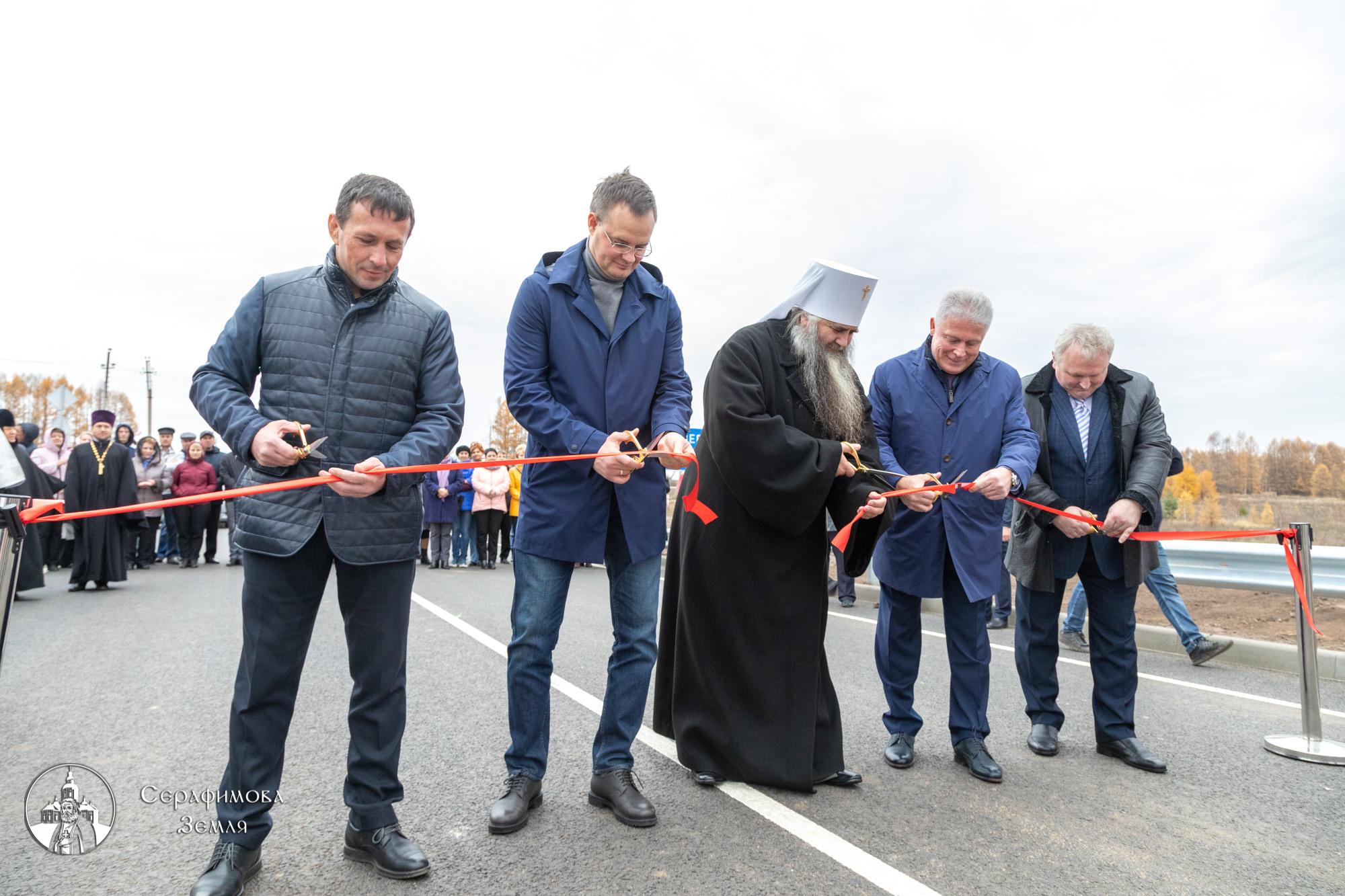 Северо-восточный обход Дивеева официально открыли для транспорта