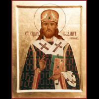 Священномученик Иоа́нн (Пашин), Рыльский, епископ