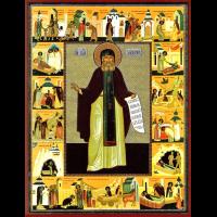 Преподобный Иоа́нн Святогорский (Донецкий), затворник, иеросхимонах