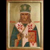 Святитель Иоаса́ф, епископ Белгородский