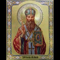 Священномученик Иоаса́ф (Жевахов), Могилевский, епископ