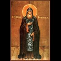 Преподобный Ио́на Псково-Печерский