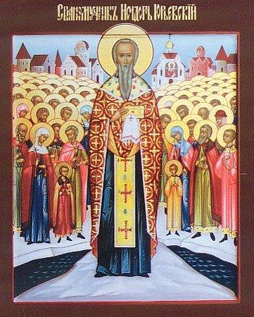 Священномученик Иси́дор Юрьевский (Дерптский), пресвитер