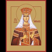 Благоверная княгиня Ми́лица (в Крещении Евфроси́ния, в иночестве Евге́ния, в схиме Евфроси́ния) Сербская