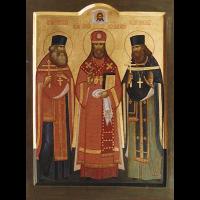 Священномученик Николай Бежаницкий, пресвитер
