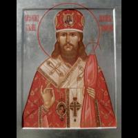 Священномученик Павли́н (Крошечкин), Могилевский, архиепископ