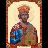 Блаженный Стефа́н Лазаревич Новый (Высокий), Сербский, король