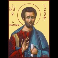 Апостол Иу́да Иаковлев (Левве́й, Фадде́й), брат Господень