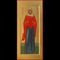 Мученица Иулиа́ния Амисийская (Понтийская)