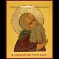 Преподобный Се́ргий Савваит