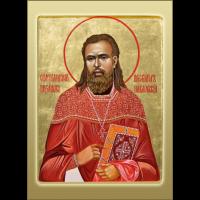 Священномученик Влади́мир Пиксанов, пресвитер