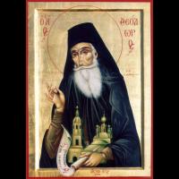 Преподобный Фео́дор Санаксарский