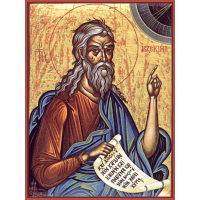 Пророк Иезекии́ль
