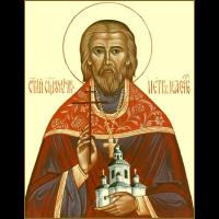 Священномученик Петр Голубев, пресвитер