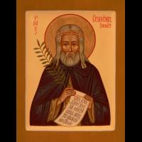 Христа ради юродивый Симео́н Палестинский, Емесский