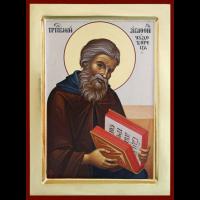 Преподобный Агафо́н Печерский