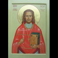 Священномученик Алекси́й Протопопов, пресвитер