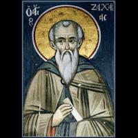 Преподобный Заха́рия Отверстый, затворник