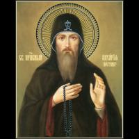 Преподобный Заха́рия Печерский, постник