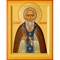 Преподобный Сильве́стр Обнорский, Пошехонский