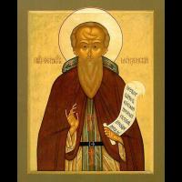 Преподобный Ферапо́нт Монзенский, Галичский