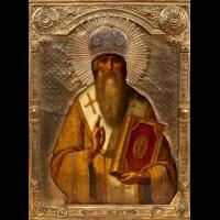 Святитель Киприа́н, митрополит Московский, Киевский и всея Руси