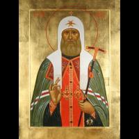 Святитель Ти́хон (Белавин), патриарх Московский и всея России