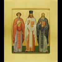 Священномученик Алекси́й Будрин, пресвитер
