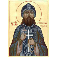 Преподобномученик Диони́сий (Петушков), схимонах