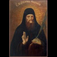 Преподобномученик Евстра́тий Печерский
