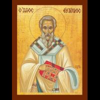 Священномученик Евти́хий Мелитинский, епископ