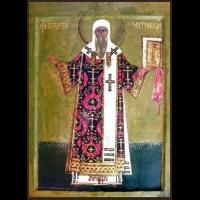 Святитель Геро́нтий, митрополит Московский и всея Руси