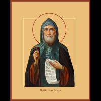 Преподобный И́ов Почаевский, игумен