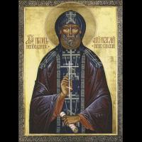 Исповедник Ира́клий (Мотях), схимонах